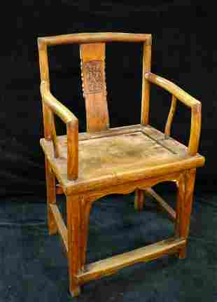 "19TH C. CHINESE ROSEWOOD HORSE SHOE CHAIR 37""H 22""W"