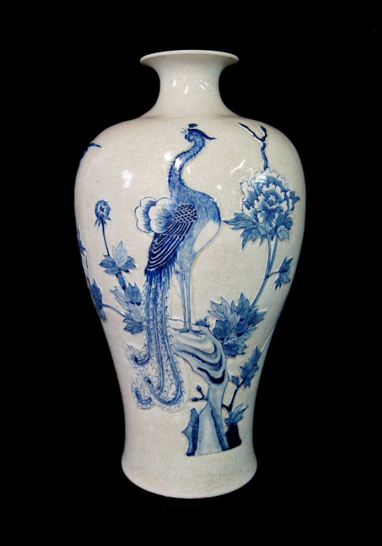 BLUE & WHITE CRAZED ORIENTAL VASE
