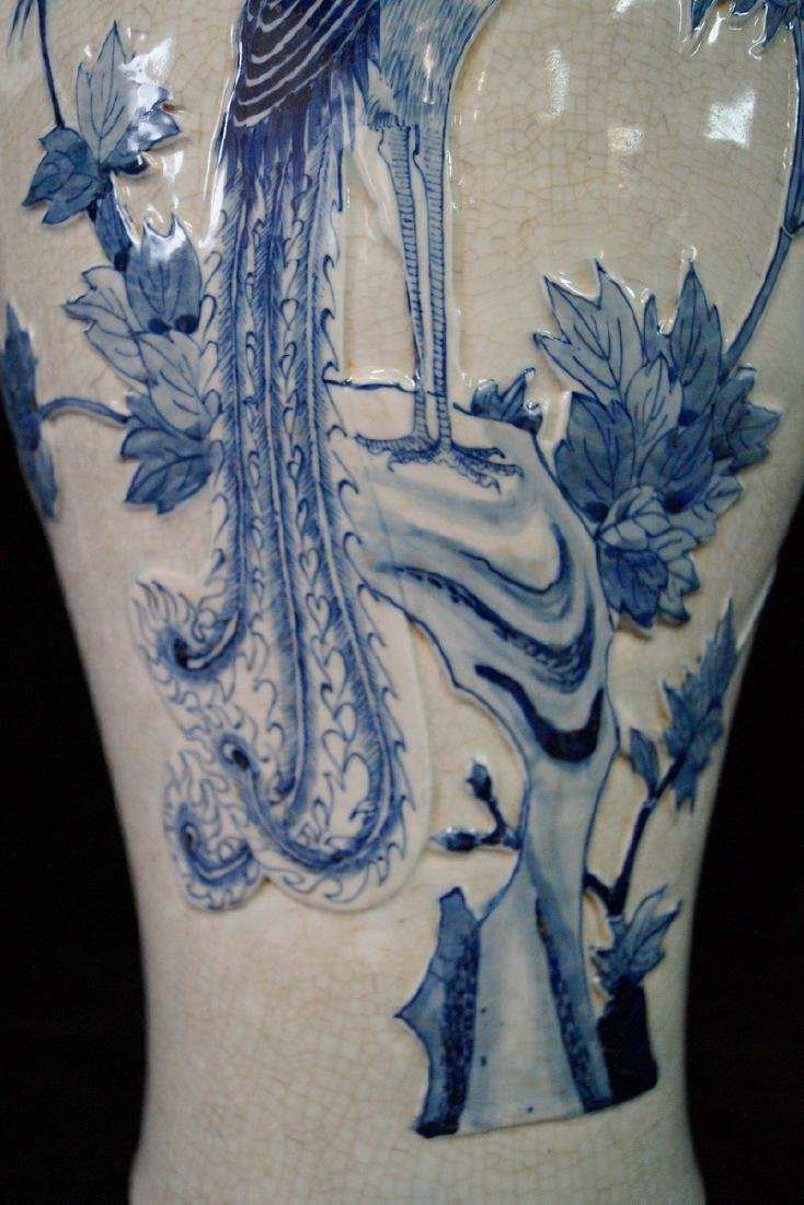 BLUE & WHITE CRAZED ORIENTAL VASE - 2