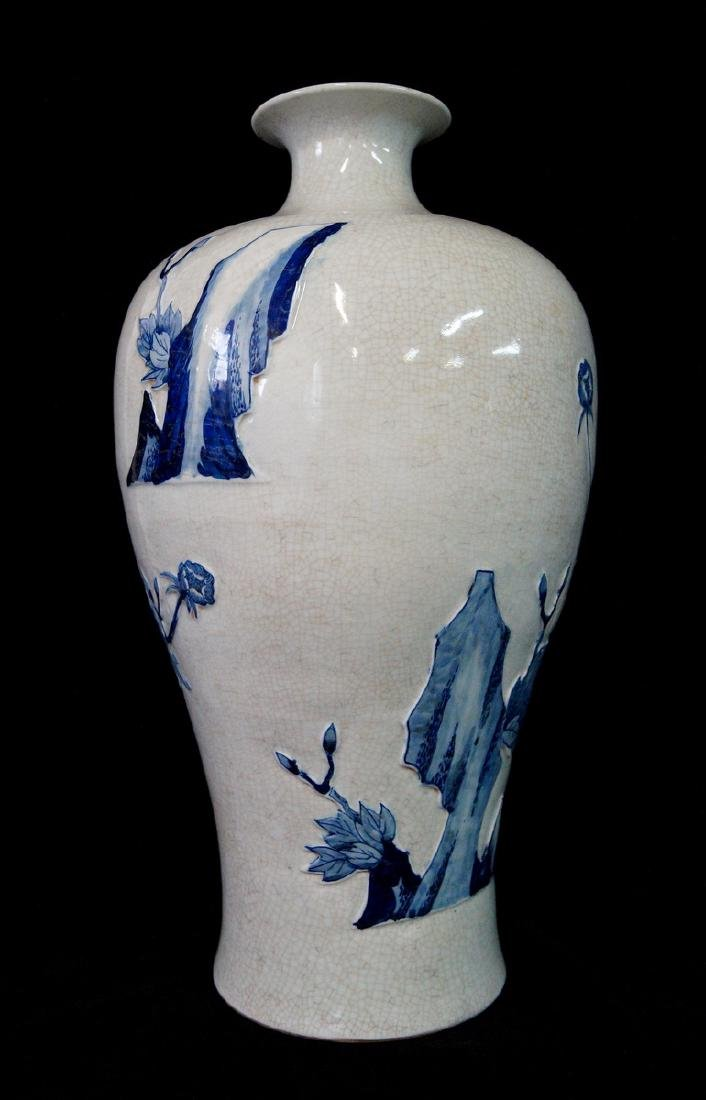 BLUE & WHITE CRAZED ORIENTAL VASE - 3
