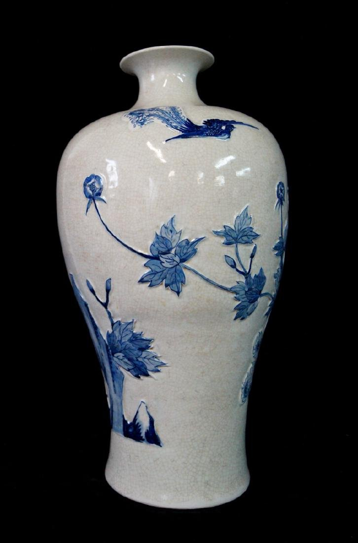 BLUE & WHITE CRAZED ORIENTAL VASE - 4