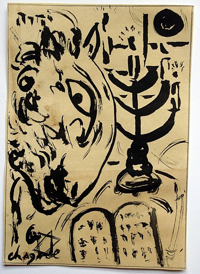 Marc Chagall - Judaica drawing