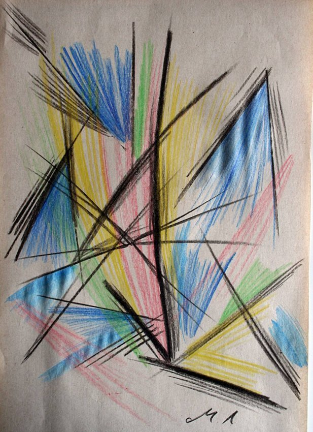 Mikail Larionov - Russian School - drawing on paper