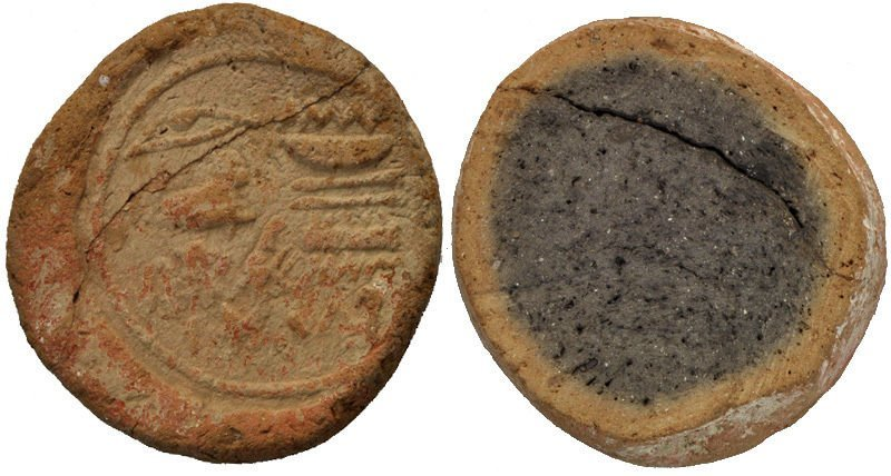 Ancient Egyptian Terracotta funerary cone 18th-26th Dyn