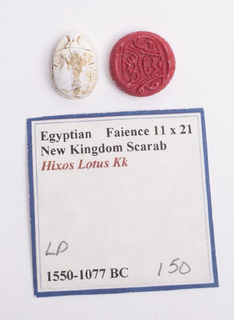 Ancient Egyptian Steatite Scarab Late Period c.1550 BC