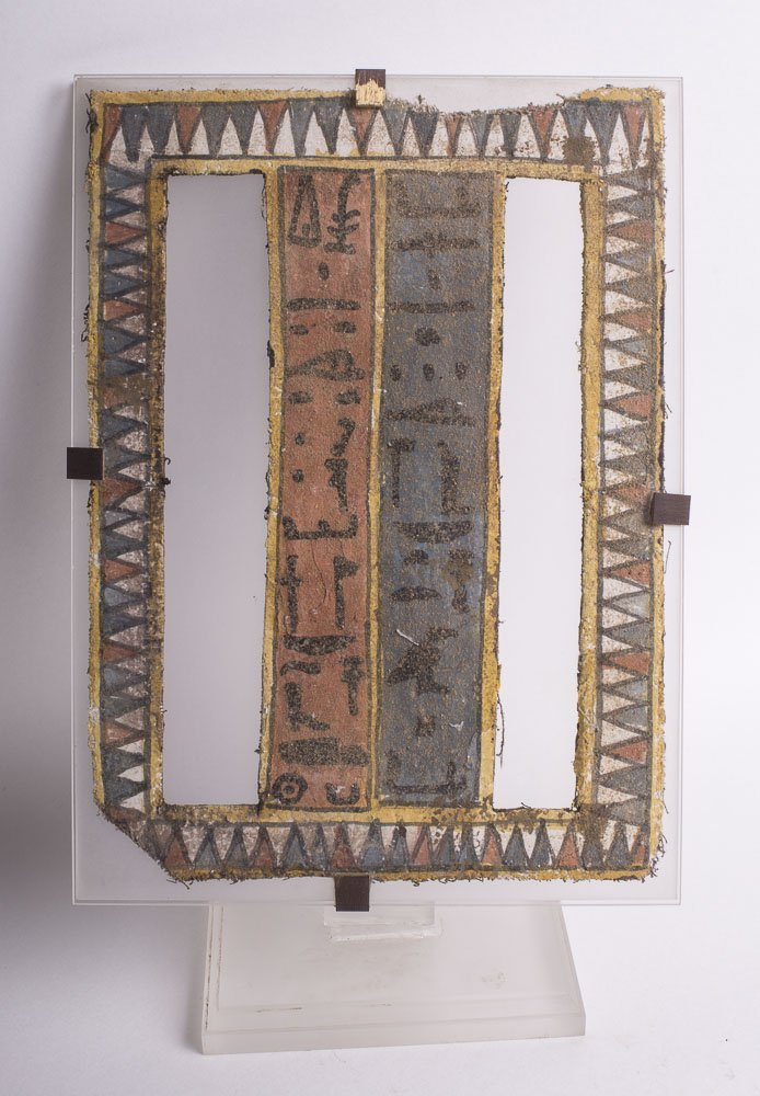 Egyptian Style Cartonnage Fragment with Hieroglyph