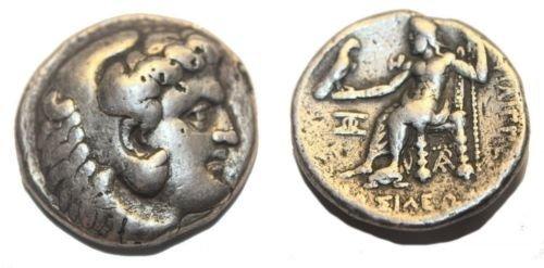 KINGS of MACEDON. Philip III Arrhidaios. 323-317 BC.