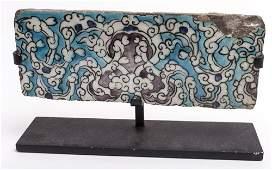 18th Century Turkish Ottoman Ceramic Tile Fragment