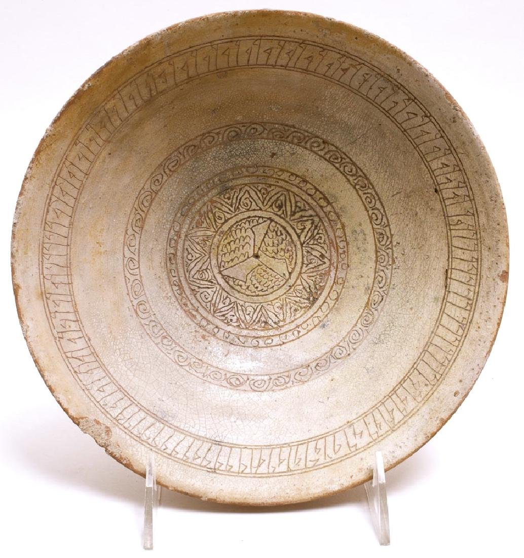 Ancient Byzantine Pottery Bowl c.5th century AD
