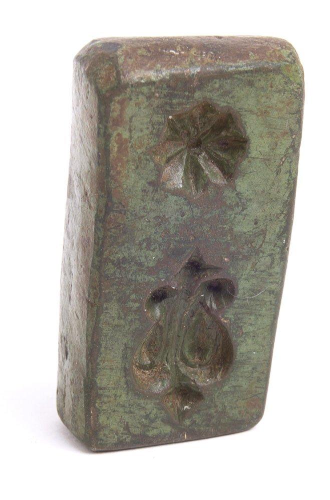 Ancient Roman Bronze Jewelry Mold c.2nd century AD - 2