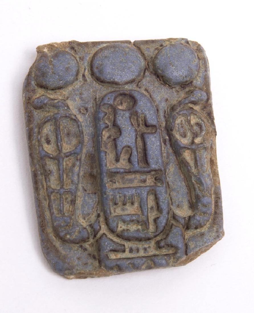Ancient Egyptian Faience applique with Uraeus c.660 BC