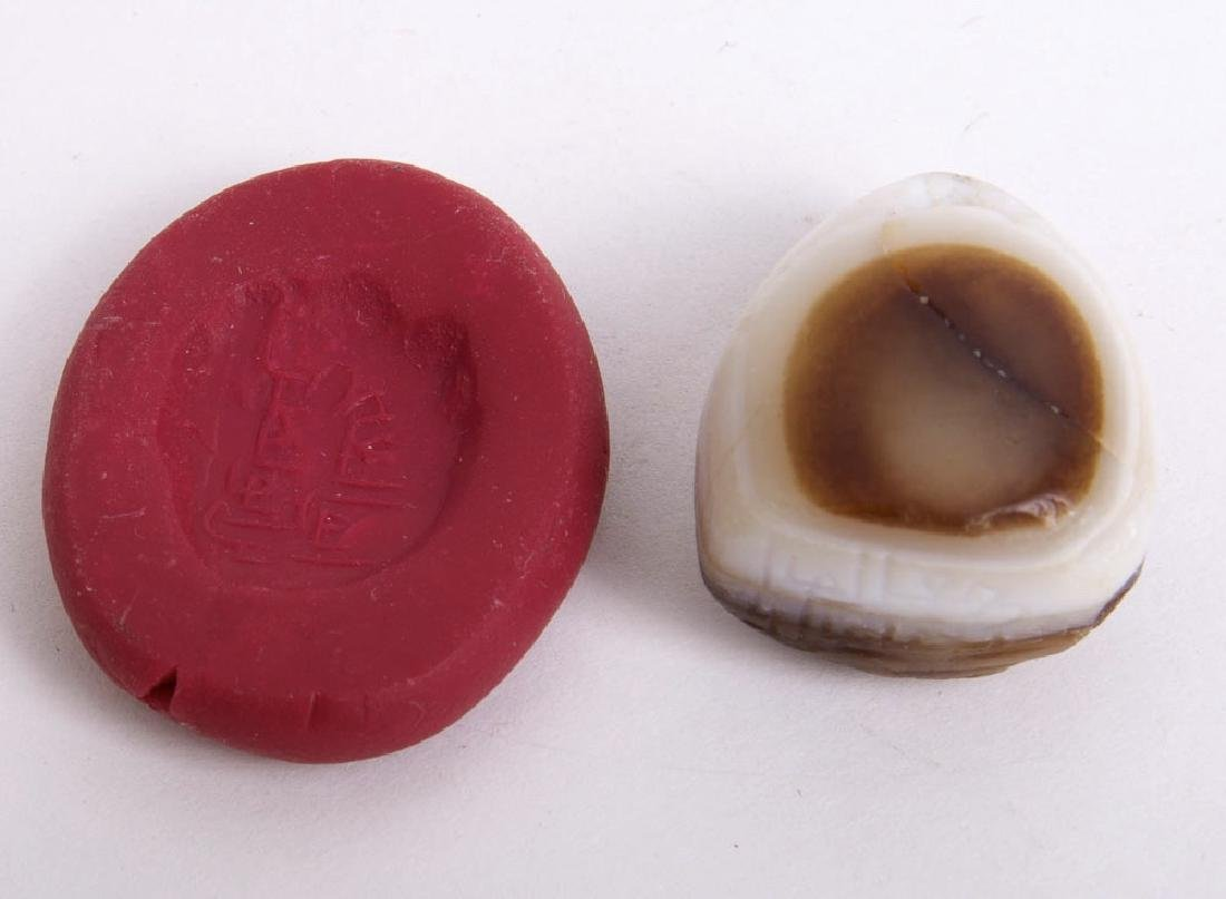 Ancient Islamic Agate Stamp Seal with Arabic c.7th c AD - 2