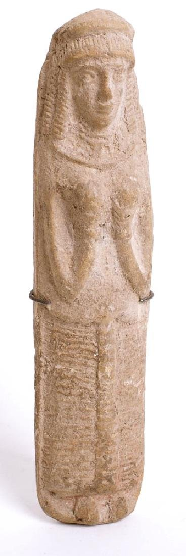 Large Ancient Mesopotamian Terracotta Idol c.600 BC