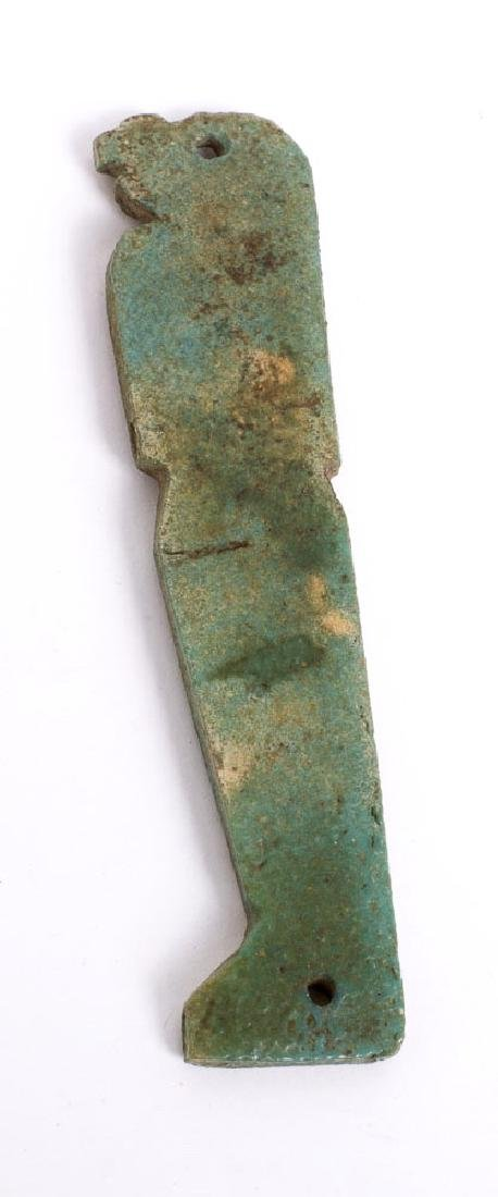 Ancient Egyptian Faience Amulet of Son of Horus c.700 B - 2