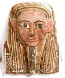 Ancient Egyptian Upper Part Sarcophagus Mummy Mask c.70