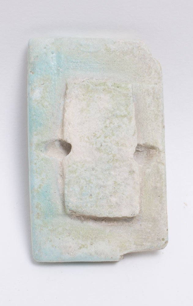 Ancient Egyptian Old Kingdom. 2686-2181, possibly Third - 2