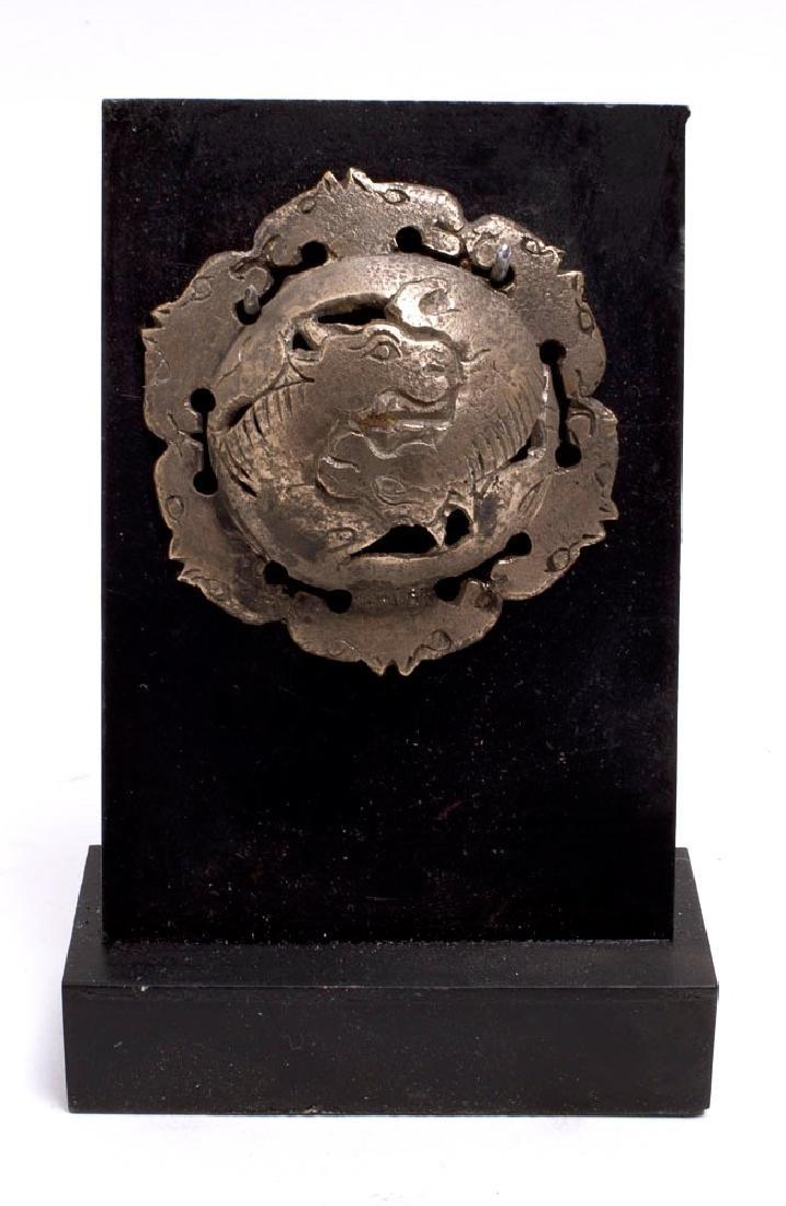 Ancient Scythian Silver Brooch c.2nd century BC