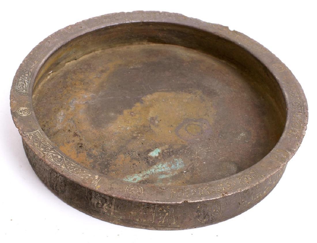 Islamic Persian Khurasan Bronze Tray c.10th century AD