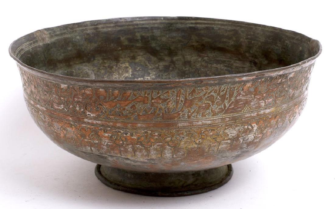 Islamic Persian Safavid Copper Bowl c.18th century AD