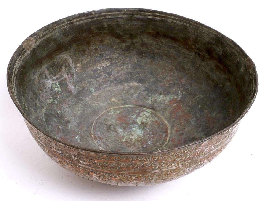 Islamic Persian Safavid Copper Bowl c.18th century AD - 2
