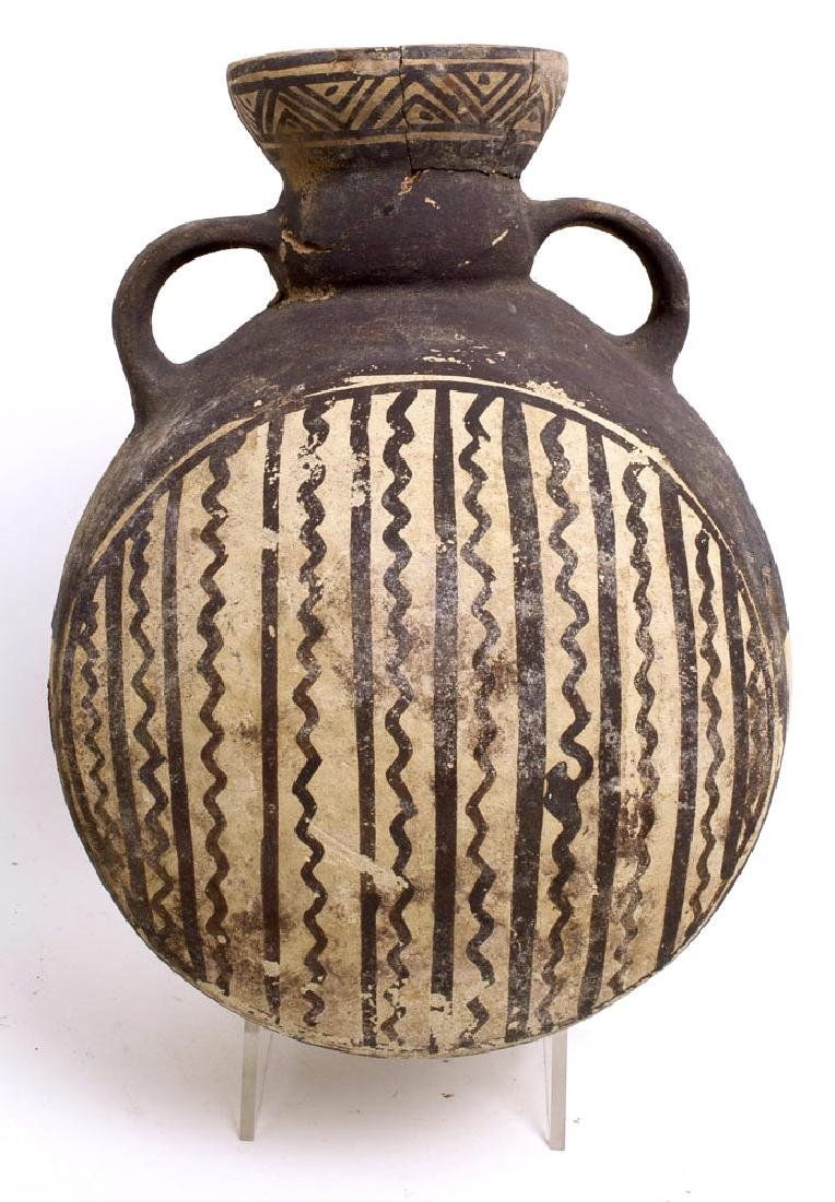 Ancient Pre-Columbian Terracotta Flask c.500-800 AD.