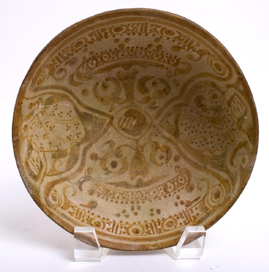Ancient Persian Luster ware Ceramic Bowl c.13th century