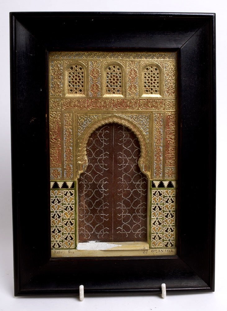 Alhambra plaster Islamic Art Work Wall Plaque in a fram