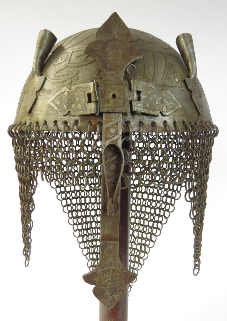 A DECORATIVE PERSIAN KULA KHUD HELMET WITH INSCRIPTIONS