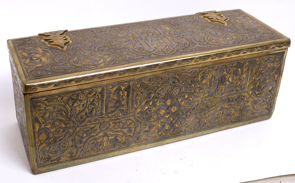Syrian Islamic Silver Inlaid on Brass box, for writing