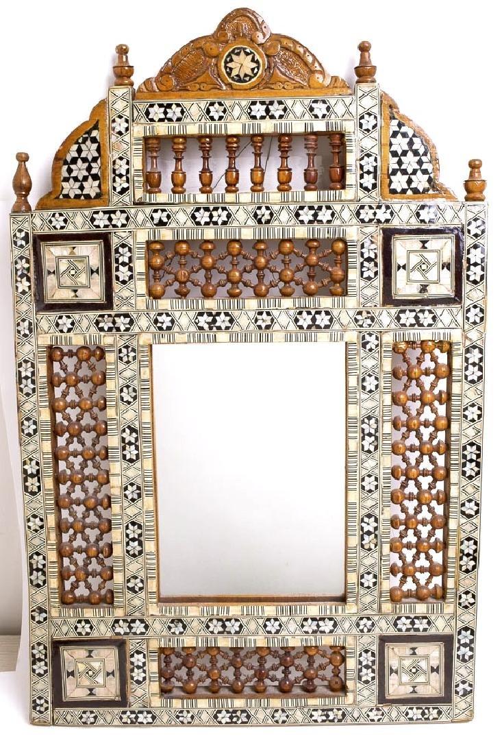 Middle Eastern Moorish Inlaid Wood Mirror