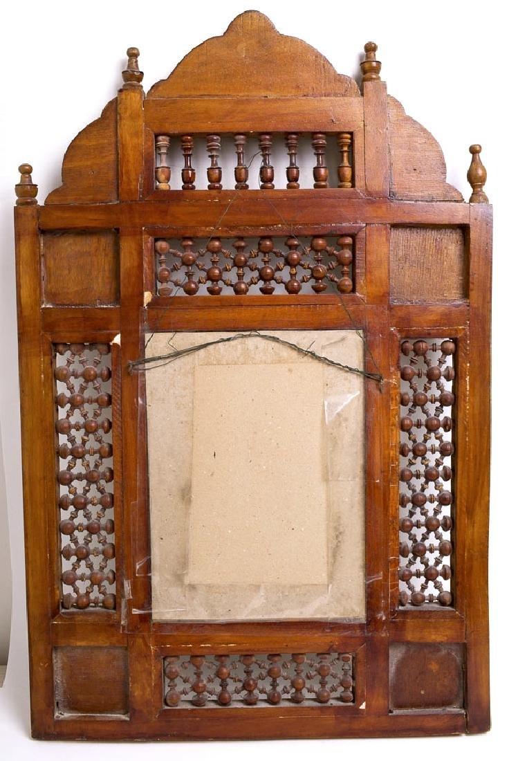 Middle Eastern Moorish Inlaid Wood Mirror - 2
