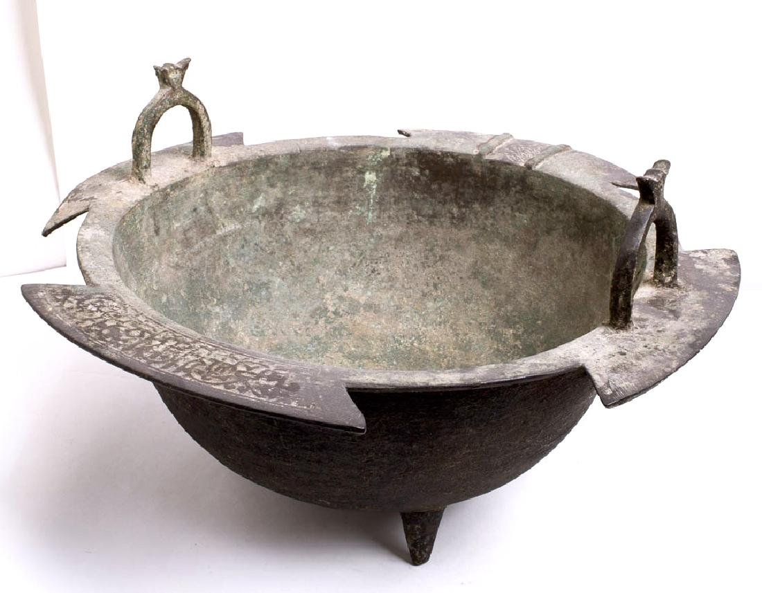 A Large Persian Seljuk Bronze Basin with Calligraphy