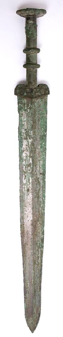 Ancient Archaic Chinese Bronze Sword c.7th century AD - 2