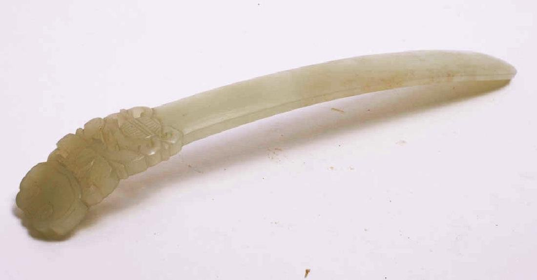 A Chinese Jade Hair Ornament Qing Dynasty