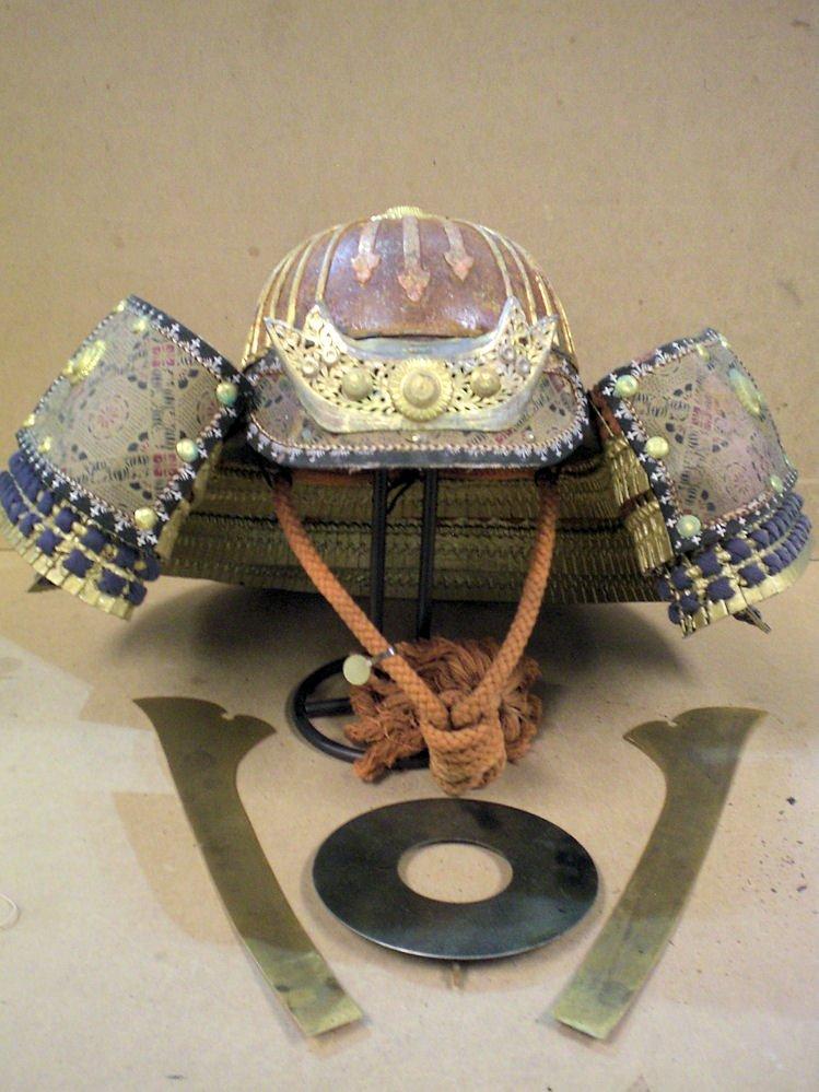 Japanese samurai helmet (made in Japan)  20th century