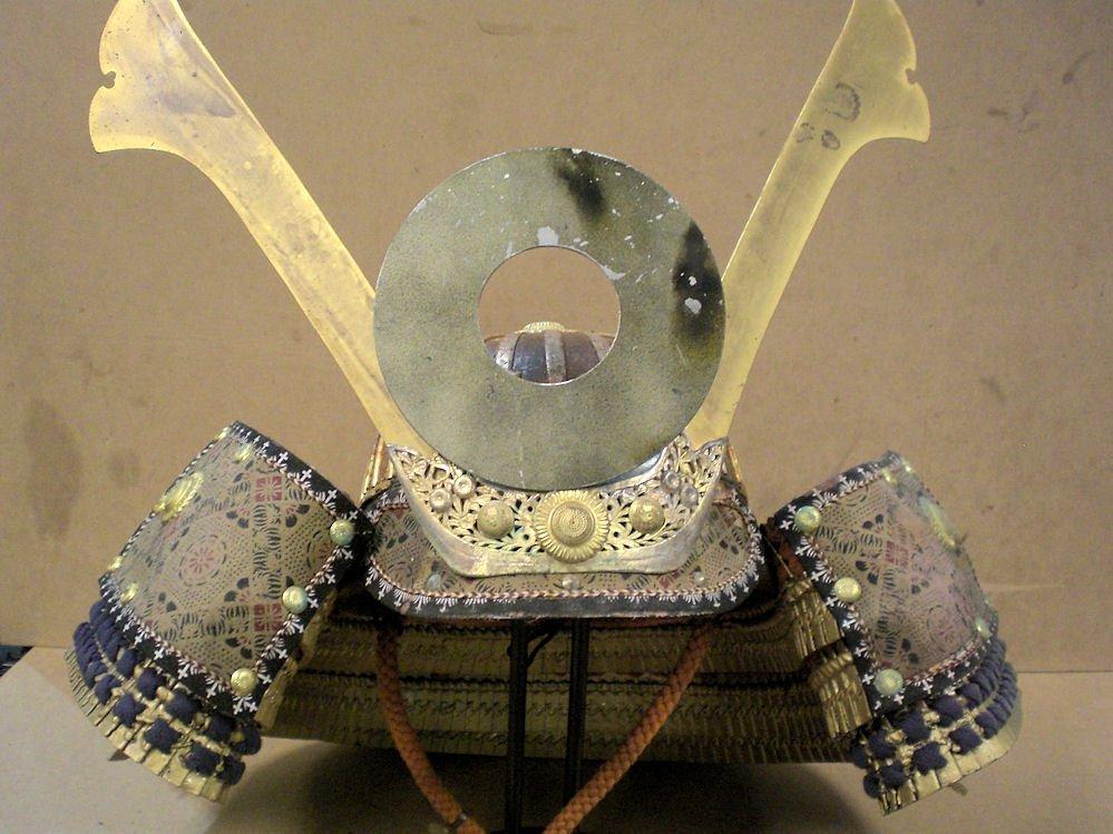 Japanese samurai helmet (made in Japan)  20th century - 4
