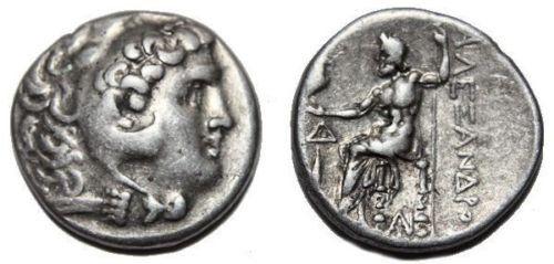 Ancient Greek KINGS of MACEDON.Alexander III 'the Great