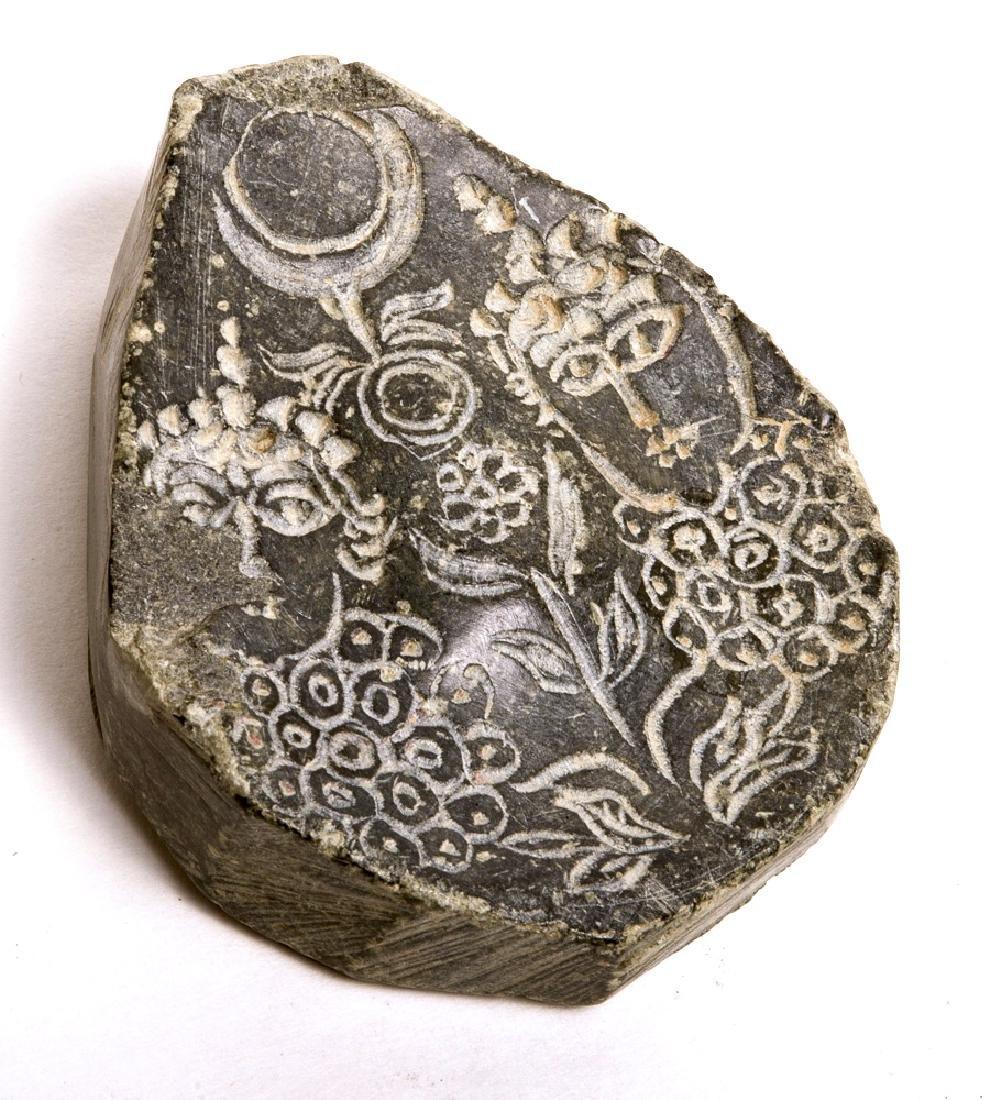 Ancient Islamic Green Stone Pallet c.8th century AD