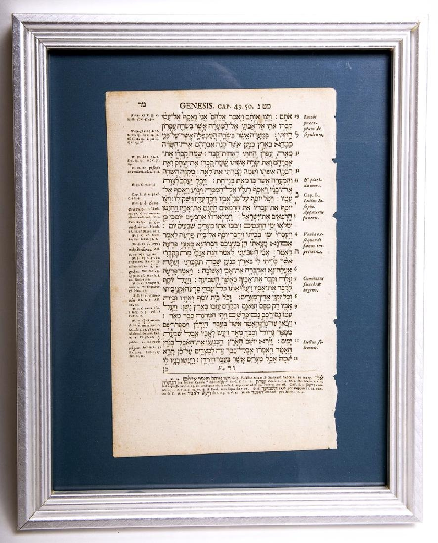 Judaica Hebrew Page from a Book Genesis 1720