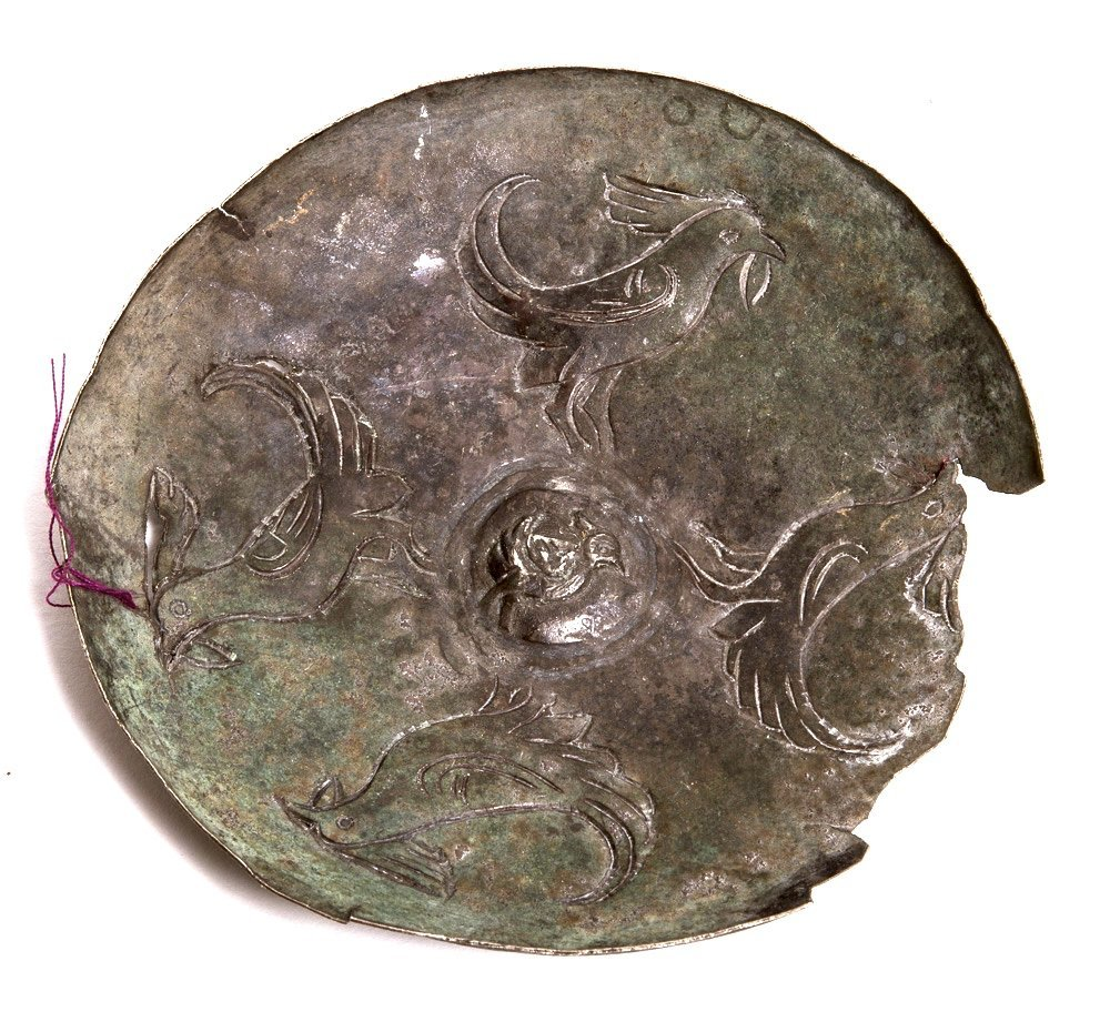 Ancient Near Eastern Sasanian Silver Bowl c.6th cent AD