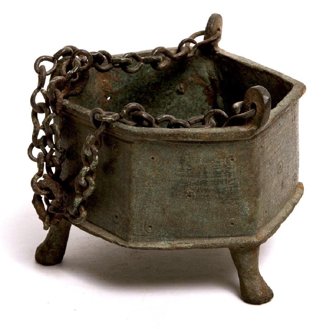 Ancient Byzantine Bronze Incense Burner c.7th cent AD