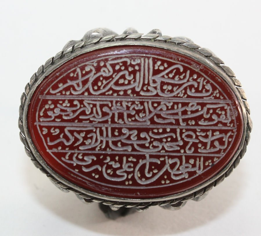 Antique Egyptian Silver Ring with Islamic Intaglio