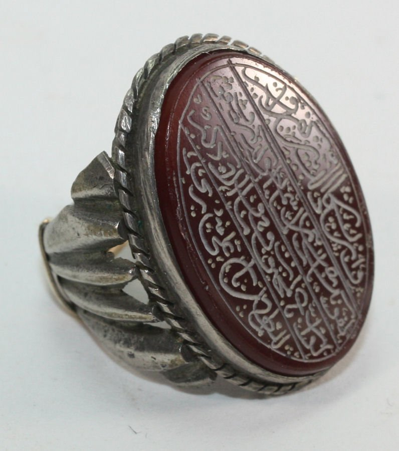 Antique Egyptian Silver Ring with Islamic Intaglio - 2