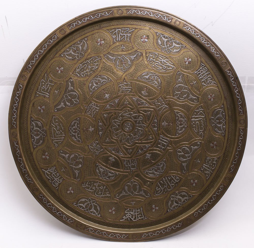 Antique Mamluk Revival Syrian Mixed metal Copper Tray.