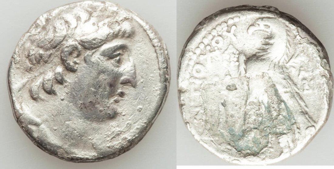 Ancient Greek SELEUCID KINGDOM. Antiochus VII coin