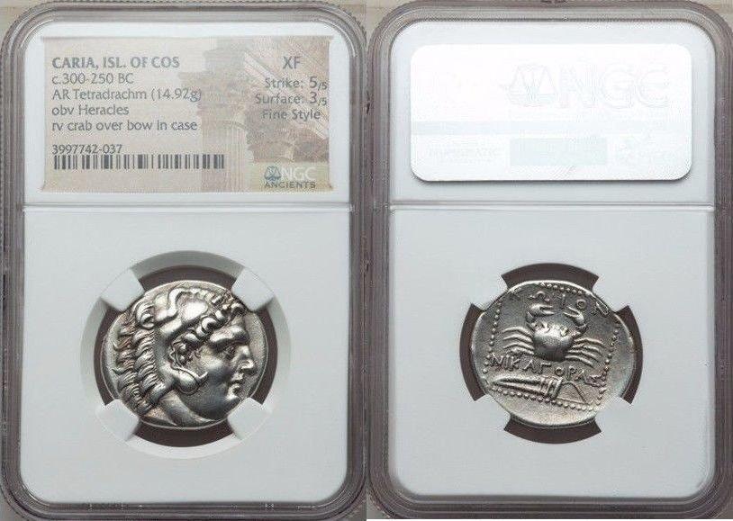 Ancient Greek CARIAN ISLANDS. Cos. Ca. 285-258 BC. Coin