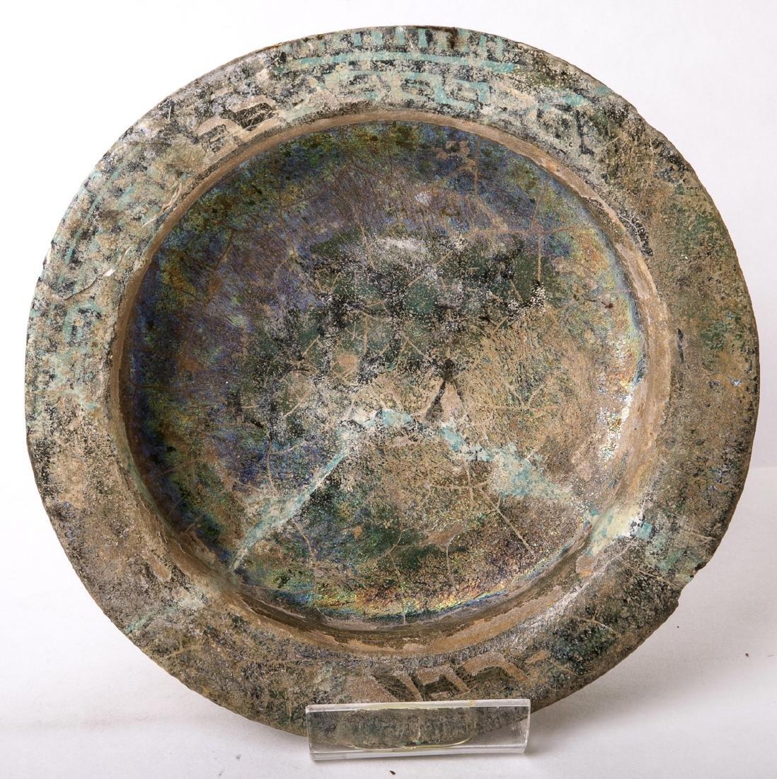 Ancient Persian ceramic plate Kashan. Ca. 12th century