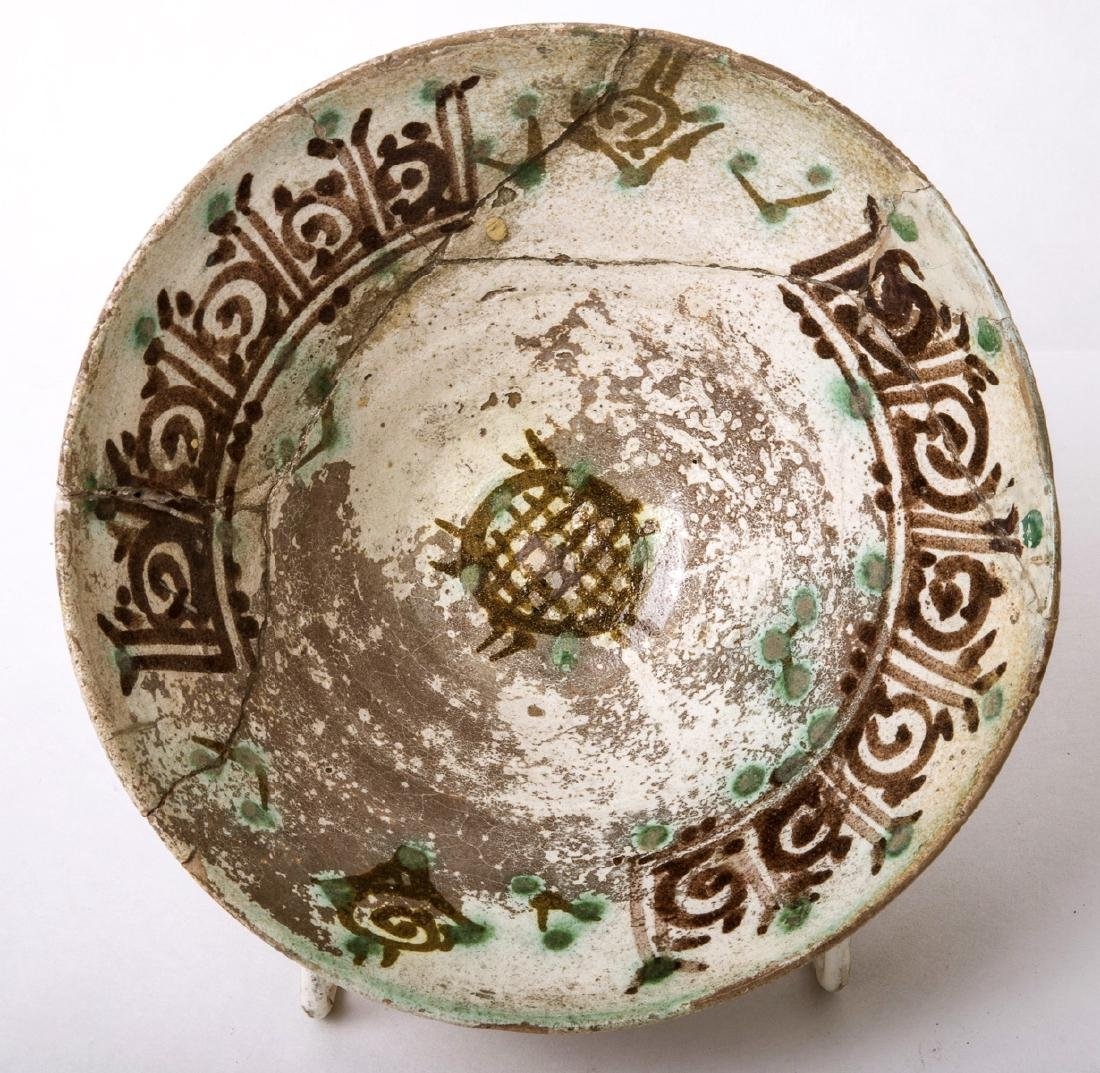 Ancient Islamic 13th C. Persian Ceramic Bowl with Kufic