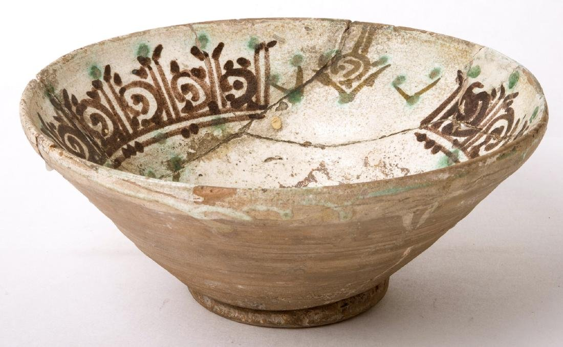 Ancient Islamic 13th C. Persian Ceramic Bowl with Kufic - 2