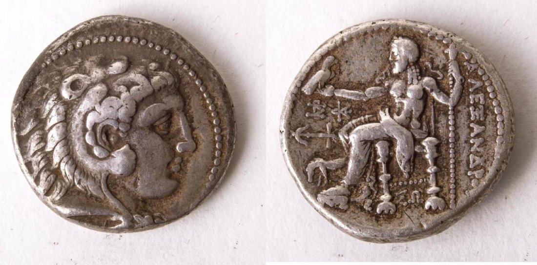 Ancient SELEUKID KINGS Seleukos I Nikator Tetradrachm
